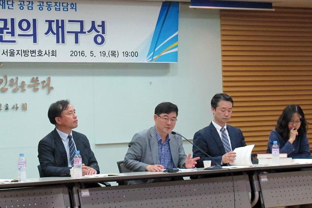 사진:현장모습, 황필규 변호사